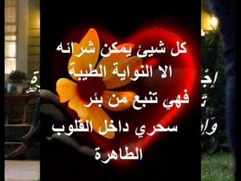 بالصور شعر عن الوطن , ابيات عن حب الوطن 5858 6