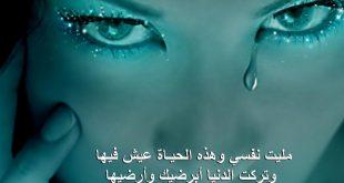 صوره كلام حزين جدا , كلمات حزينة من القلب