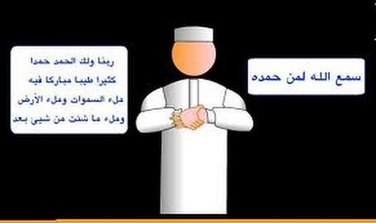 بالصور دعاء الصلاة , ادعية للدعاء في الصلوات بالصور 5883 1