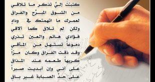 صور قصائد مدح قويه , ابيات شعرية تعبر عن الشكر والعرفان