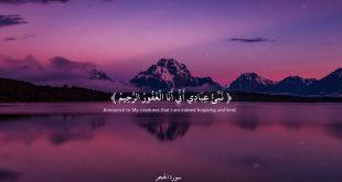 صوره حالات واتس اب دينيه حزينه , عبارات حزن اسلامية للواتس اب