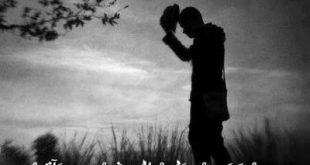 صوره مشاعر حزينة , صور معبرة عن الزعل