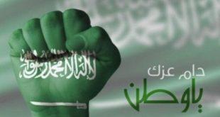 صوره صور علم السعوديه , اروع الرمزيات لعلم السعودية