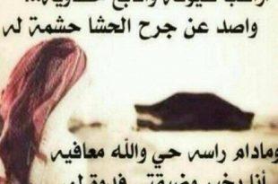 صوره ابيات شعر عن الحب قصيره , قصائد شعرية عن الحب