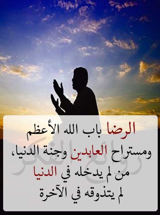 بالصور صور دينيه جديده , رمزيات اسلامية حديثة 684 1