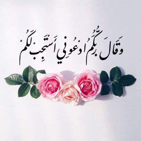 بالصور صور دينيه جديده , رمزيات اسلامية حديثة 684 2