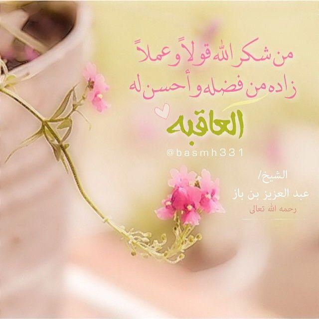 بالصور صور دينيه جديده , رمزيات اسلامية حديثة 684 4