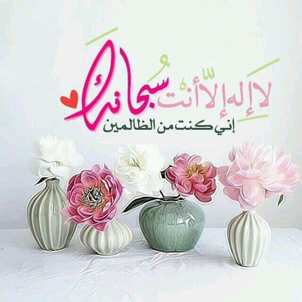 بالصور صور دينيه جديده , رمزيات اسلامية حديثة 684 5