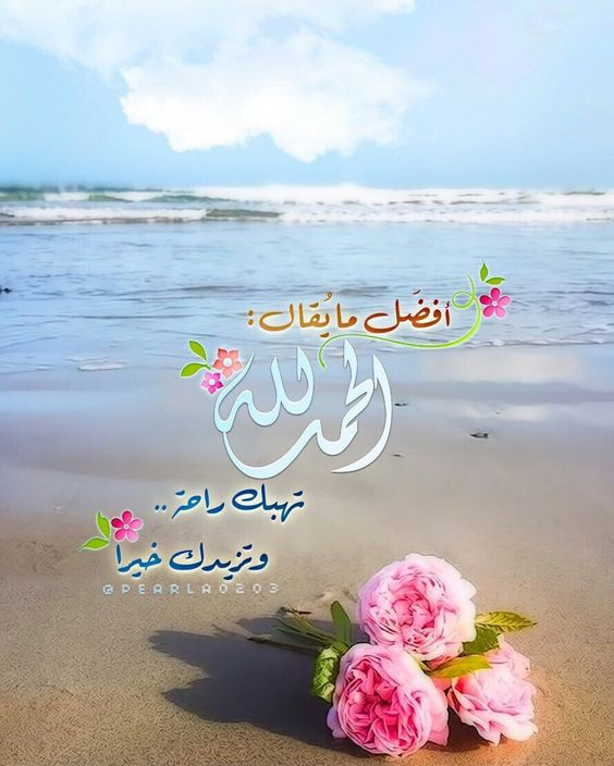 بالصور صور دينيه جديده , رمزيات اسلامية حديثة 684