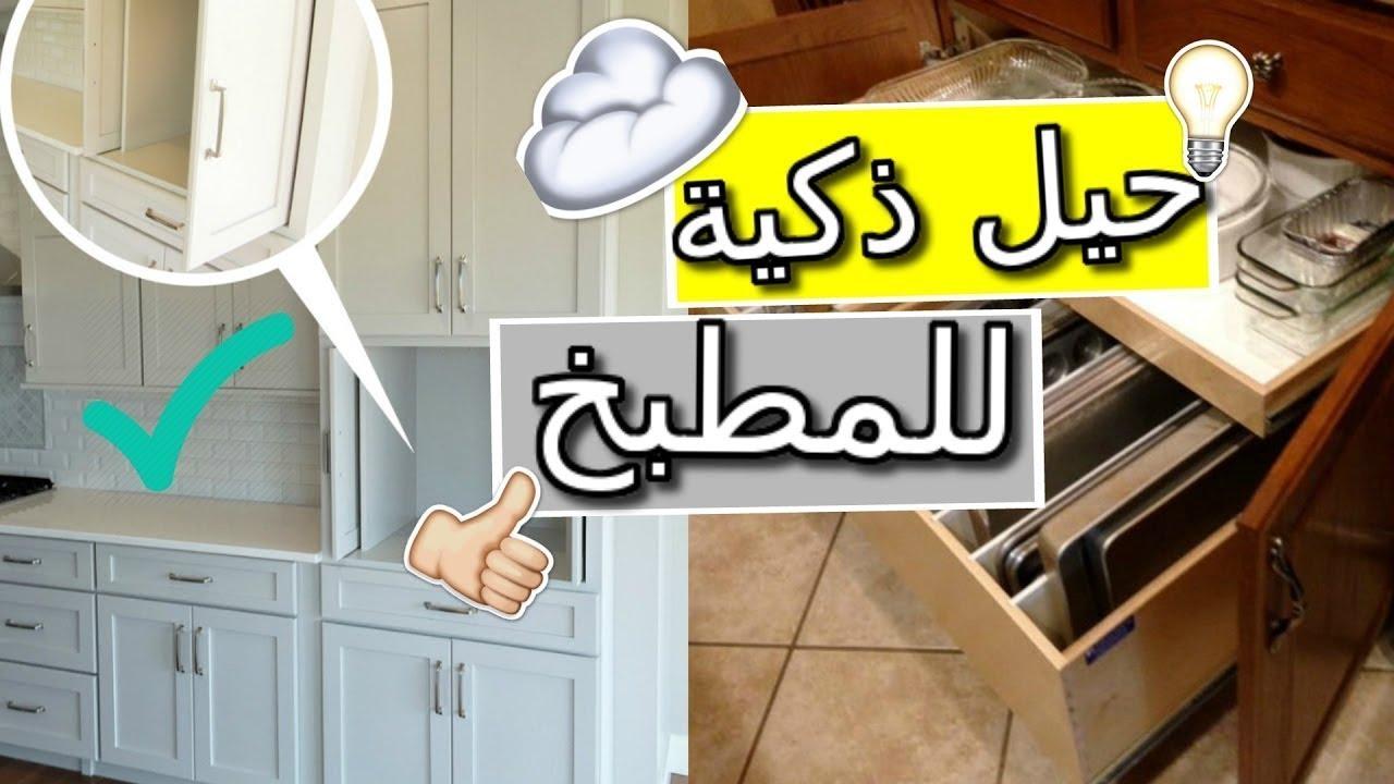 صورة افكار منزلية للمطبخ , اجمد اختراعات تخص المطبخ