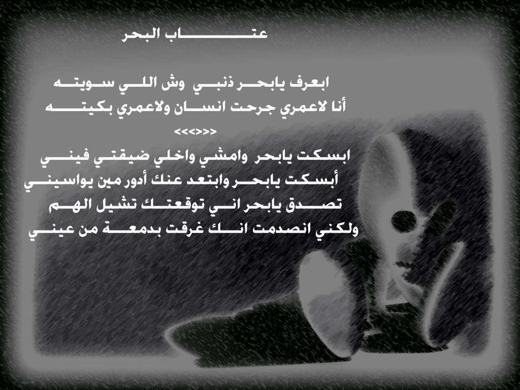 بالصور رسالة عتاب للحبيب , اروع رمزيات للعتاب 1154 5