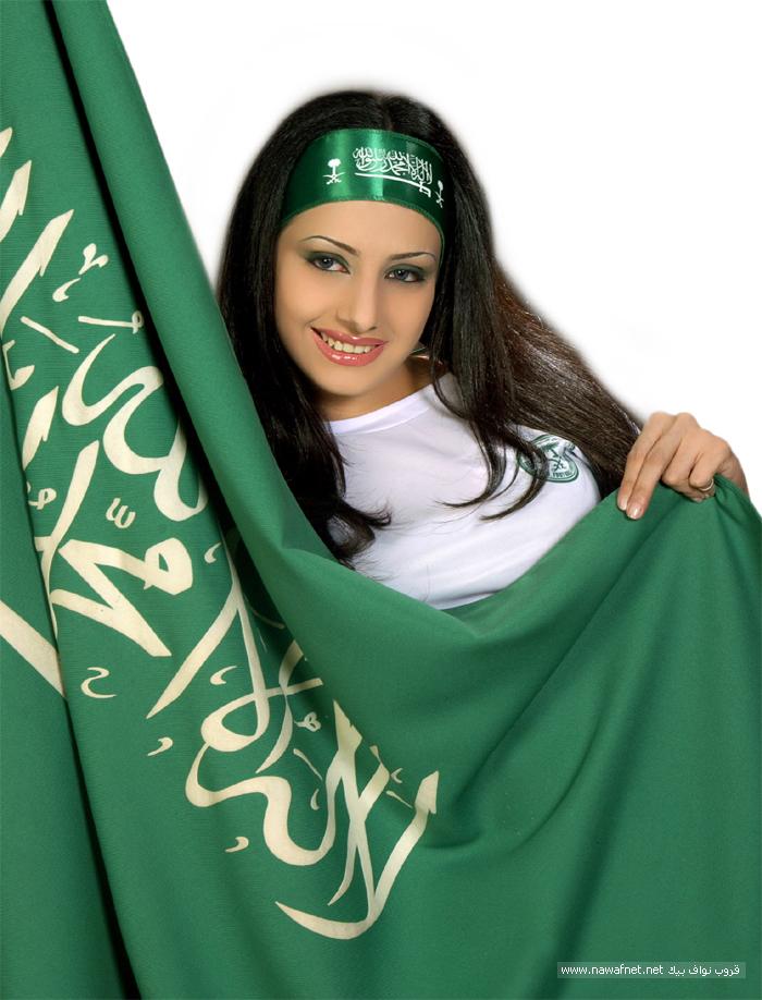 بالصور بنات السعوديه , اجمل صور للبنات السعوديات 3259 3