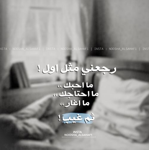 صور صور حزينه فراق , صورة مؤثرة عن الغياب و الفراق