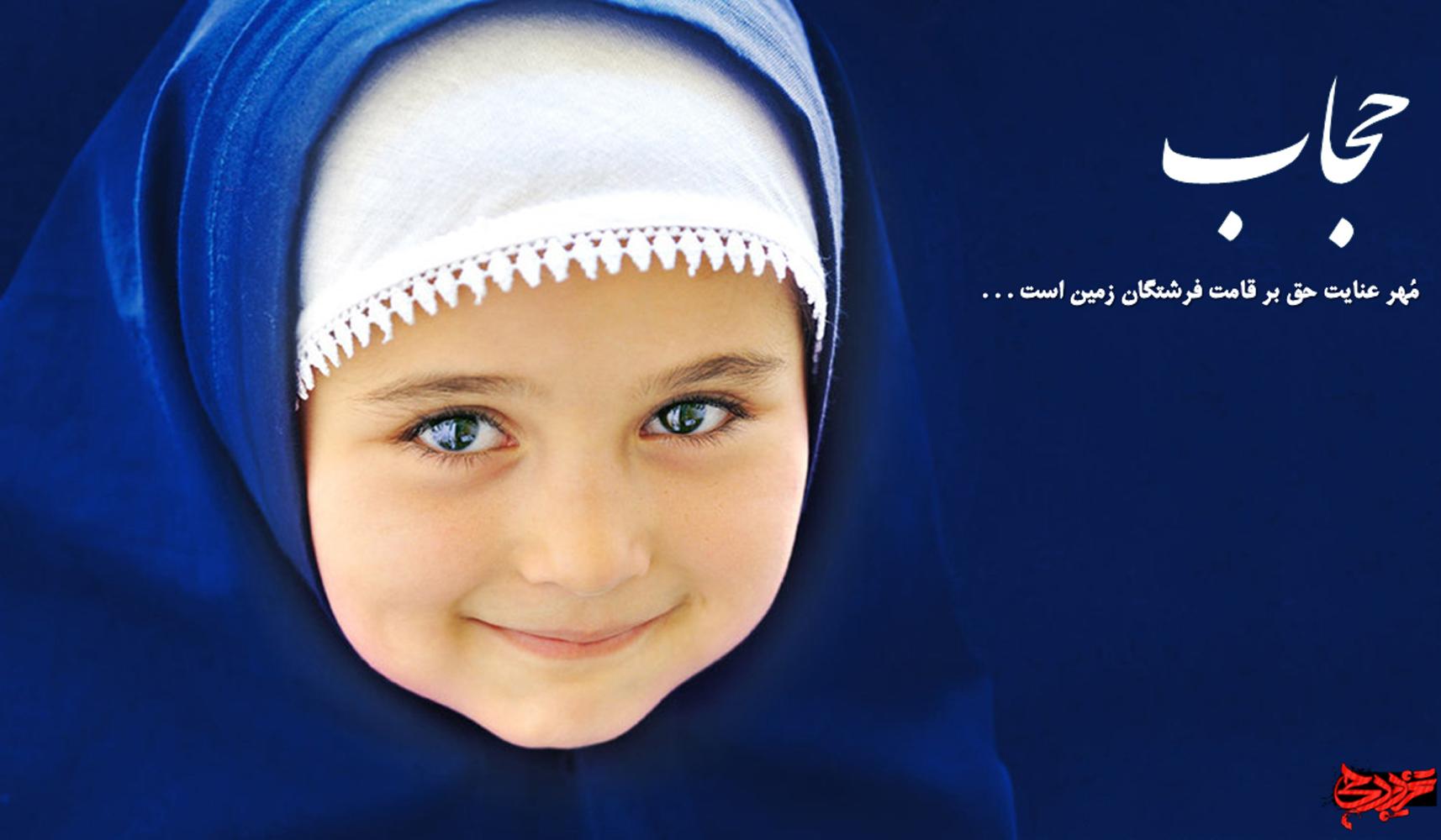 بالصور حجاب اسلامی , اشكال جميلة للحجاب الاسلامى 3278 4