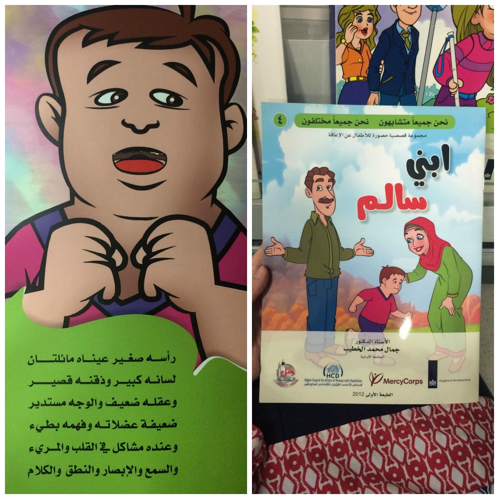 بالصور قصص قصيرة للاطفال , بعض القصص التعلمية للطفل 3296 10