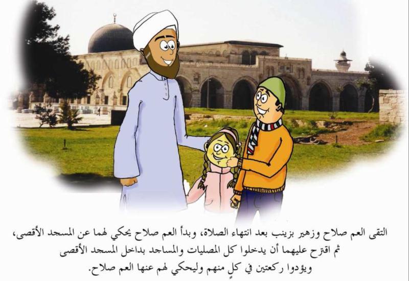 بالصور قصص قصيرة للاطفال , بعض القصص التعلمية للطفل 3296 14
