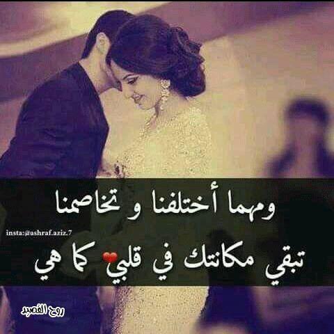 بالصور شعر حب وشوق , اشعار عن العشاق و المحبيين 3307 1
