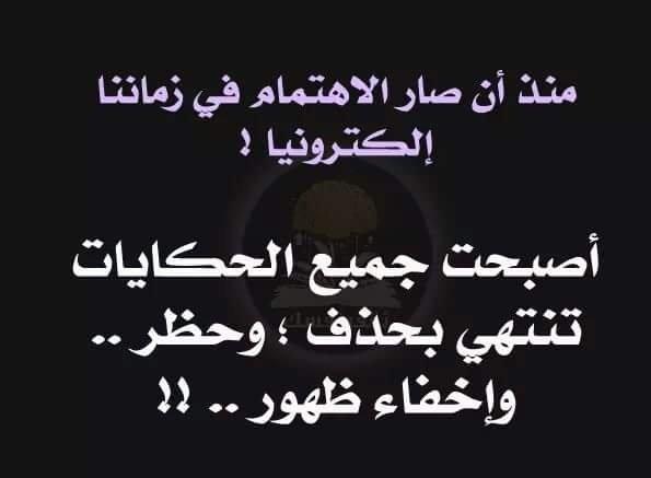 بالصور شعر حب وشوق , اشعار عن العشاق و المحبيين 3307 11