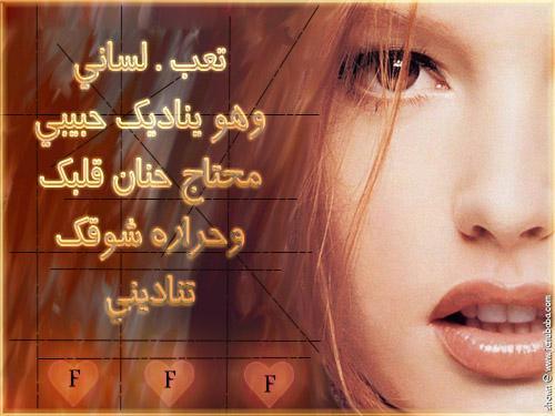 بالصور شعر حب وشوق , اشعار عن العشاق و المحبيين 3307 13