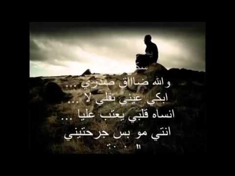 بالصور شعر حب وشوق , اشعار عن العشاق و المحبيين 3307 2
