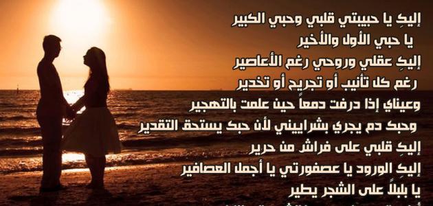 بالصور شعر حب وشوق , اشعار عن العشاق و المحبيين 3307 3