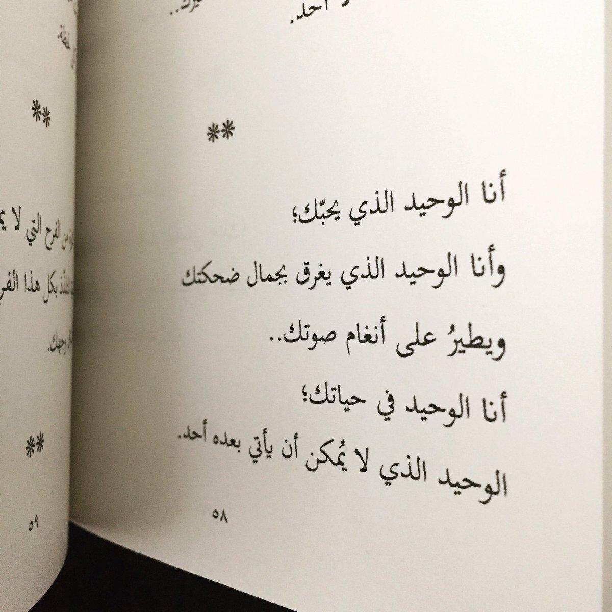 بالصور شعر حب وشوق , اشعار عن العشاق و المحبيين 3307 5