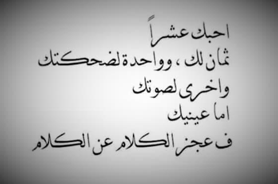 بالصور شعر حب وشوق , اشعار عن العشاق و المحبيين 3307 6