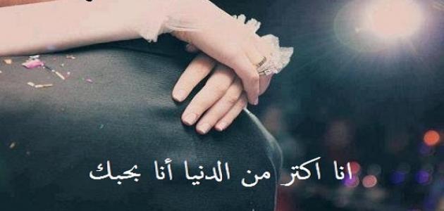 بالصور شعر حب وشوق , اشعار عن العشاق و المحبيين 3307 8