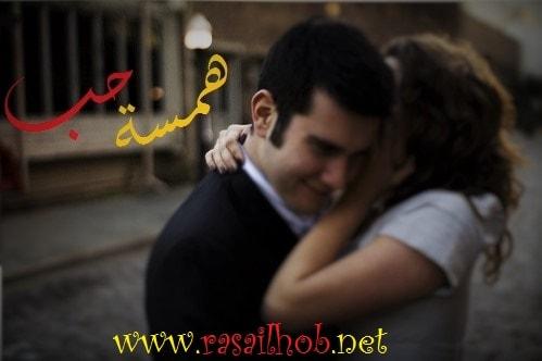 بالصور شعر حب وشوق , اشعار عن العشاق و المحبيين