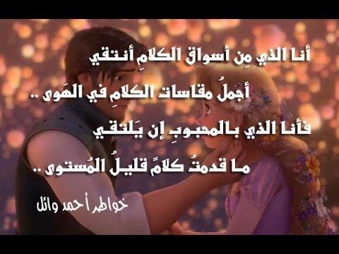 بالصور شعر حب وشوق , اشعار عن العشاق و المحبيين 3307