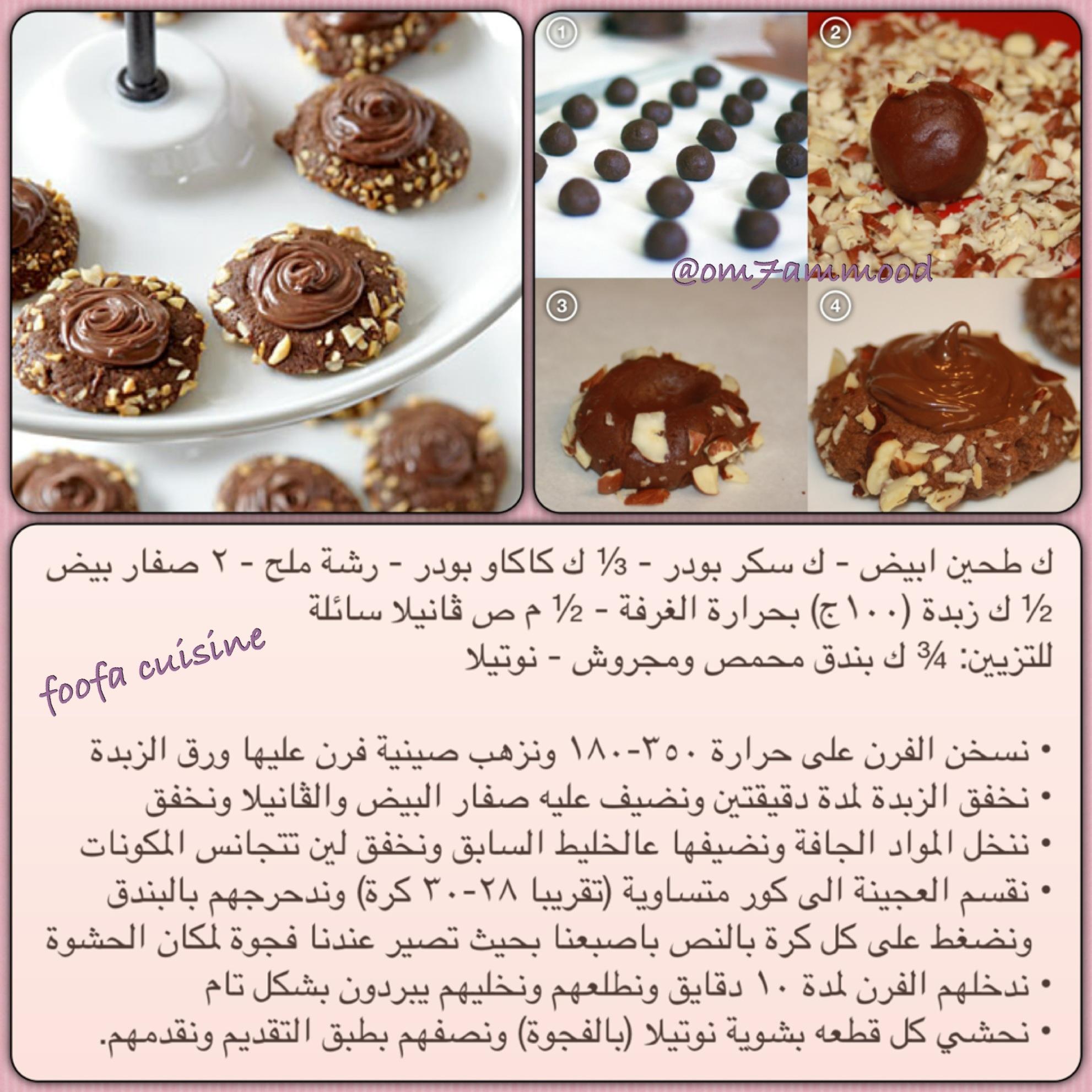 بالصور وصفات حلويات بالصور , لمن يعشق الحلويات و صفات بالصور لاجمل الحلويات 3324 12