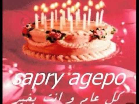 صوره خلفيات عيد ميلاد , بوستات تعبر عن الاحتفالات