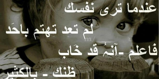 صورة صورحزينة مع عبارات , كلام يوجع القلب علي بوستات