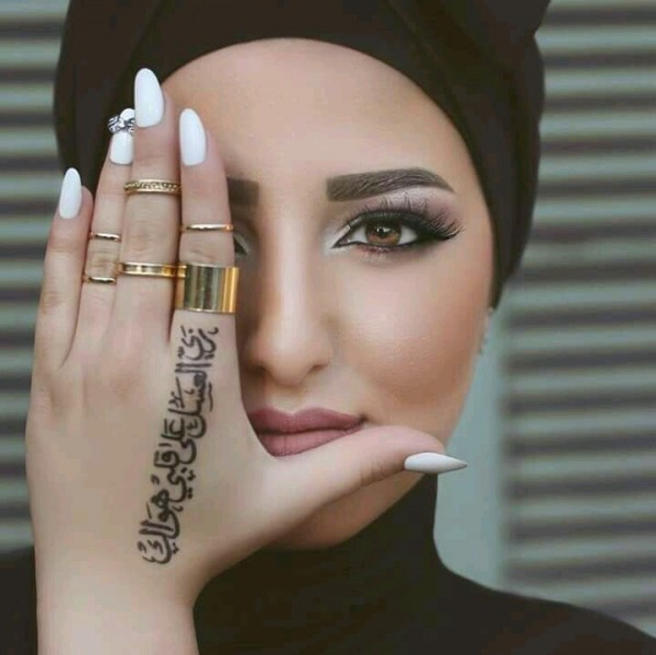 بالصور بنات خليجيات , دلوعات الخليج في صور 5946 3