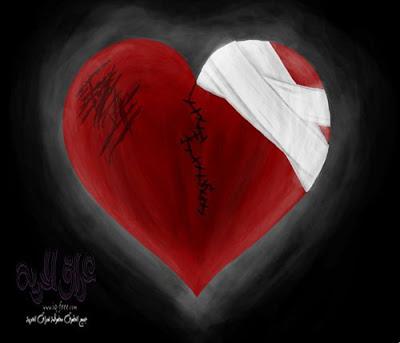 بالصور صور قلب مكسور , ليس للحزن رفيق 6284 7