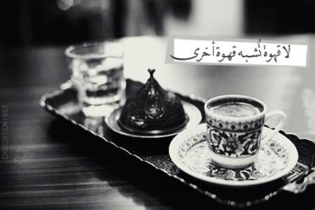 بالصور صور عن القهوة , صباحك جميل بالقهوة . 6289 4