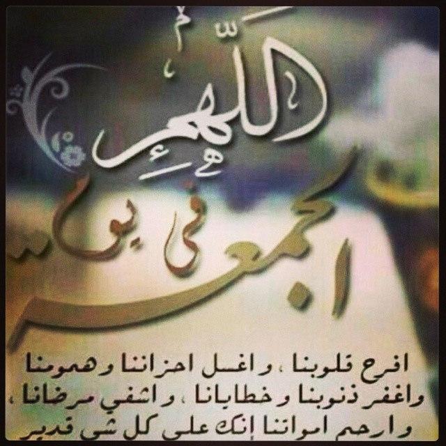 بالصور صور يوم الجمعه , عيد المسلمين يوم الجمعه 6309 7