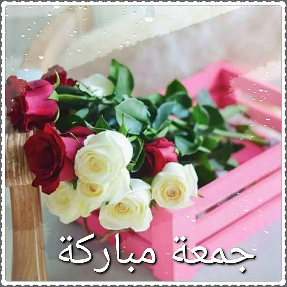 صوره صور يوم الجمعه , عيد المسلمين يوم الجمعه