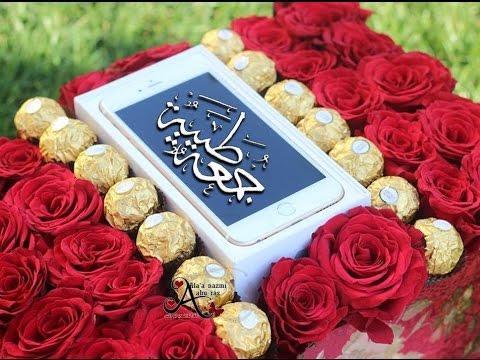 بالصور صور يوم الجمعه , عيد المسلمين يوم الجمعه 6309