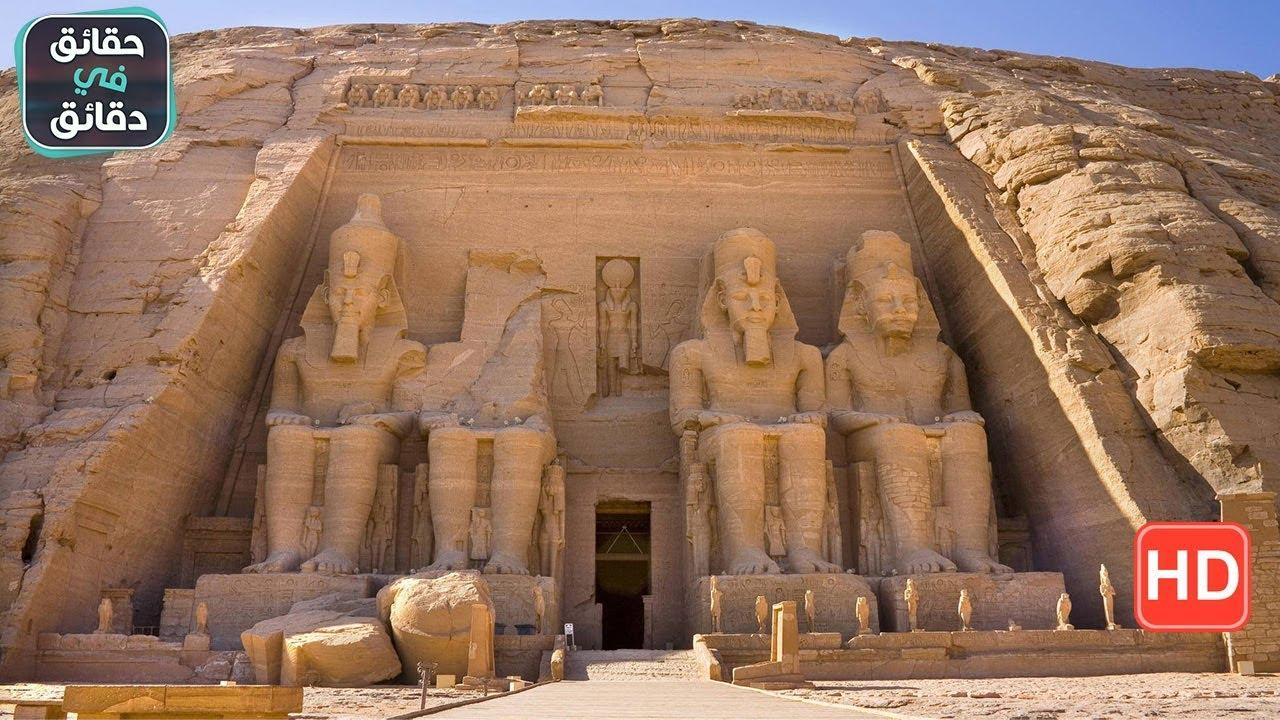 بالصور حضارة مصر القديمة , القدماء المصرين اشخاص عظماء . 6376 2
