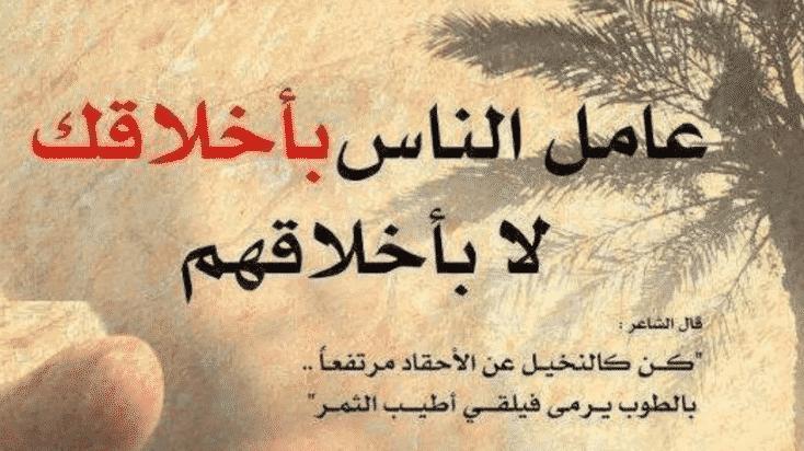 بالصور حكمة الحياة , حكم نتعلمها من الدنيا 1133 1
