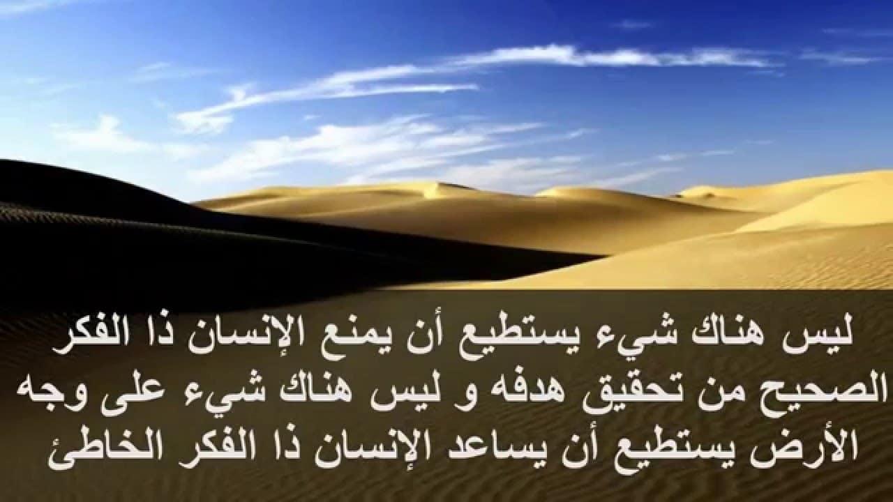 بالصور حكمة الحياة , حكم نتعلمها من الدنيا 1133 7