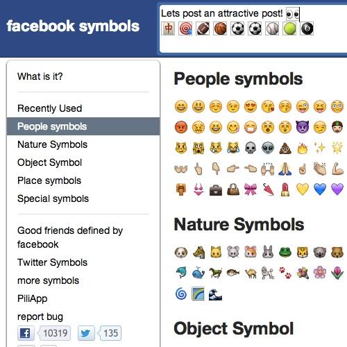 صور رموز الفيس , اكثر الرموز استخداما والمشهورة عبر الفيس بوك