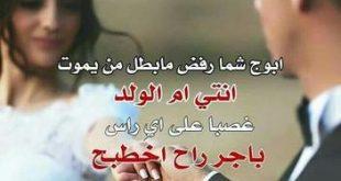 شعر عراقي حزين , من التراث العراقي شعر حزين ينفطر قلبك له