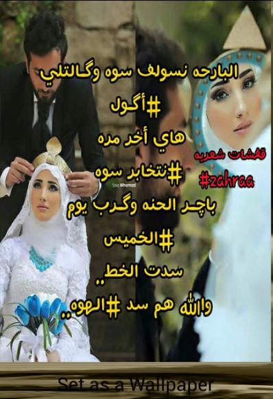 بالصور شعر عراقي حزين , من التراث العراقي شعر حزين ينفطر قلبك له 1235