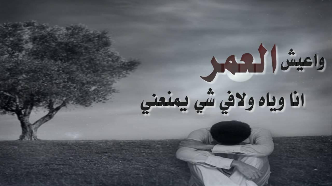صور اشعار حزينه قصيره , ما يقال في الحزن من اشعار لكن قصيرة
