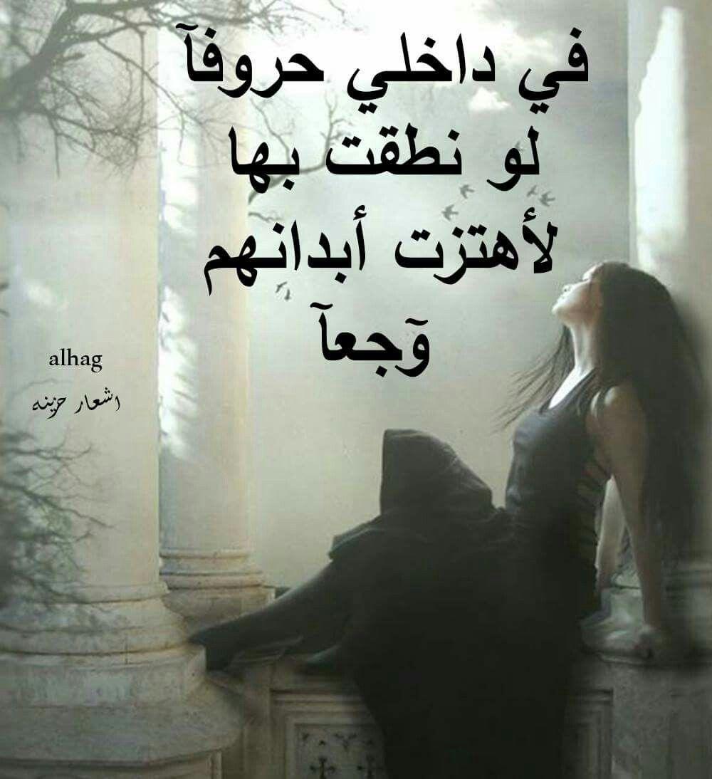 بالصور اشعار حزينه قصيره , ما يقال في الحزن من اشعار لكن قصيرة 1307 2