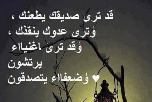 بالصور اشعار حزينه قصيره , ما يقال في الحزن من اشعار لكن قصيرة 1307 7