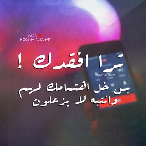 بالصور اشعار حزينه قصيره , ما يقال في الحزن من اشعار لكن قصيرة 1307 8