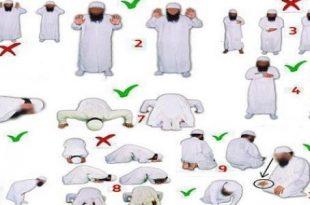 صورة تعليم الصلاة الصحيحة , طرق للصلاة السليمة